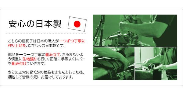 立ち上がりが楽!回転式ポンプ肘付きリクライニングサイズ【UGUISU】うぐいすの激安通販