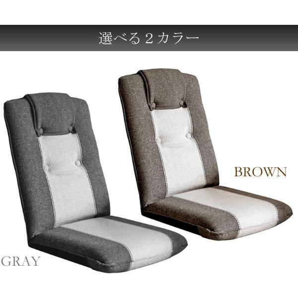 定番デザイン激安座椅子【SUNNY】サニーの激安通販